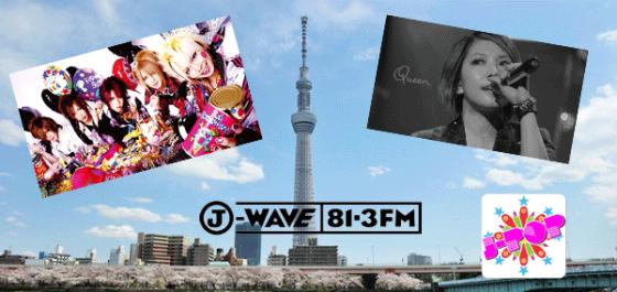 Todo lo que escuchamos venido de Japón es J-Pop