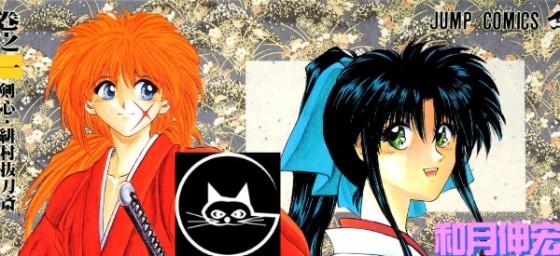 El contexto histórico para Rurouni Kenshin